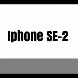 SE-2nd Genration