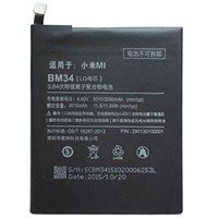 Xiaomi battery for Mi Note Pro - 3090mAh