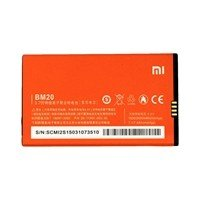 Xiaomi battery for Mi2 M2 - 2000 mAh