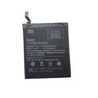 Xiaomi battery for Mi5 - 2910 mAh