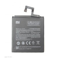 Xiaomi battery for M5C Mi 5C - 2810mAh