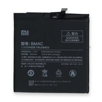 Xiaomi battery for Mi MIX - 4400mAh