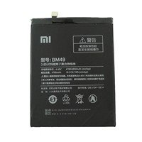 Xiaomi battery for MI Max - 4850mAh