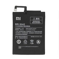 Xiaomi  Battery Redmi 4 - 4100mAh