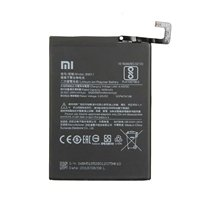 Xiaomi  battery for Mi Max 3 - 5500mAh