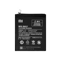 Xiaomi Battery Mi 5S Plus - 3800mAh