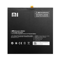 Xiaomi battery for Mi Pad 3 - 6400mAh