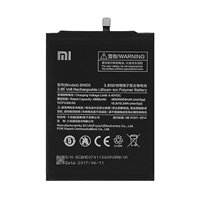 Xiaomi battery for Mi Max 2 - 5000 mah