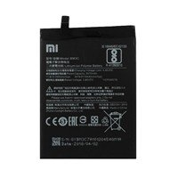 Xiaomi battery for Mi 7 - 3170mAh