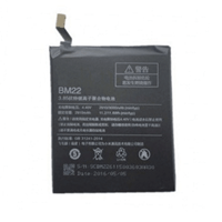 Battery Compatible with Xiaomi  for Mi5 - 2910 mAh