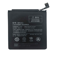 Battery Compatible with Xiaomi  for Redmi Note 4X - 4000mAh