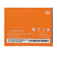 Battery Compatible with Xiaomi  for Redmi Note 2 - 3060mAh