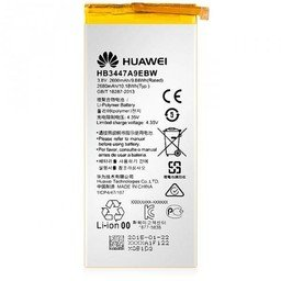 BATTERY Huawei Ascend P8 (HB3447A9EBW)