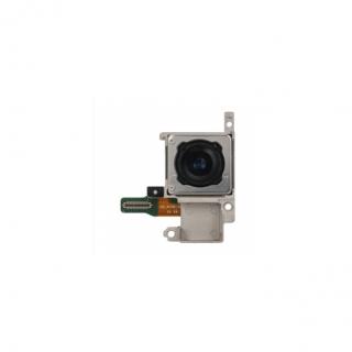 Samsung Galaxy S21 Ultra 108MP Wide Back Camera